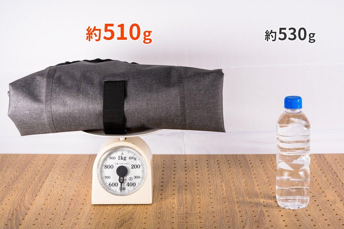 なんと約510g。中身の入った500ml(約530g)のペットボトルより軽い防水バッグが誕生しました。