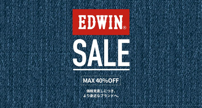 【価格見直し40%OFF】EDWIN&SOMETHING ブランド・レインウェア特集