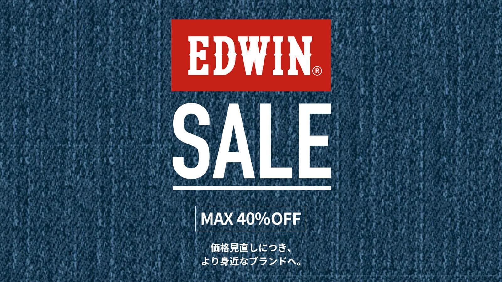 EDWIN&SOMETHING ブランド・レインウェア