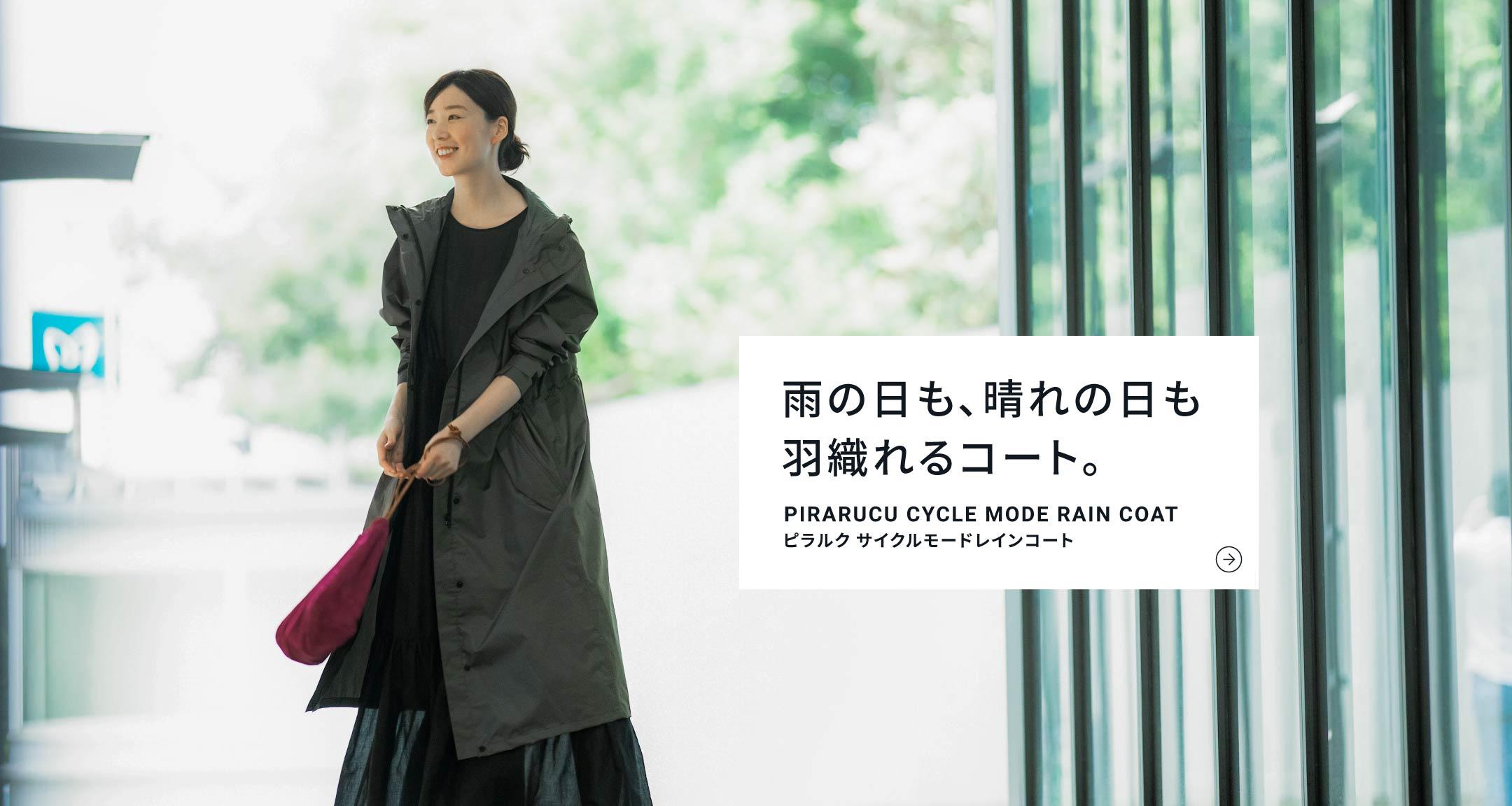 pirarucu-cycle-mode-rain-coat.jpg