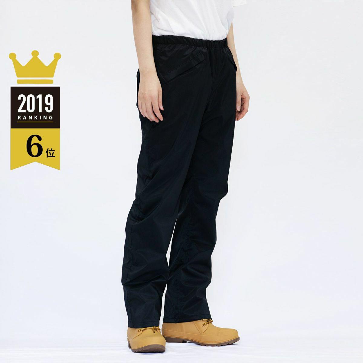 [女性モデルのサイズ]身長:168cm 着用サイズ:M +(長靴)6437 ピラルク レインブーツ
